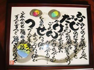 2011年11月15日_DSC09708.JPG